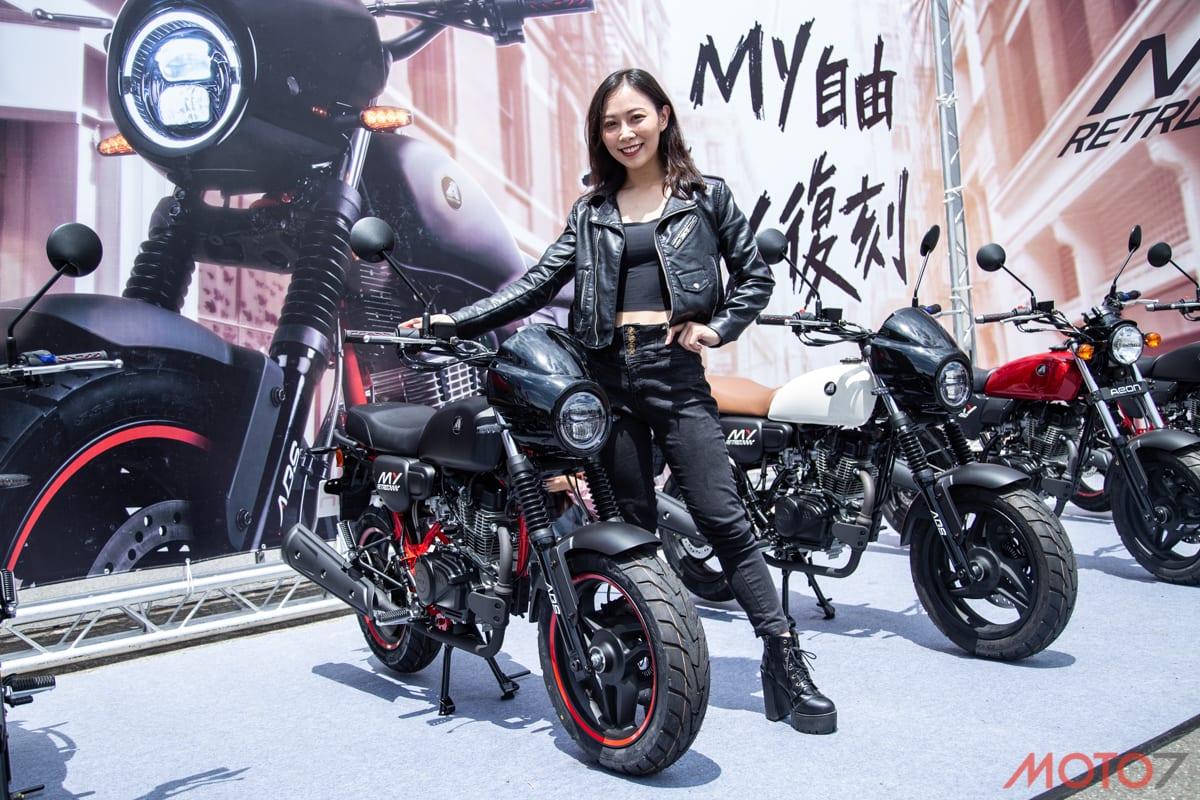 2020 AEON My150 / Retro ABS發表試駕,售價82,980元 / 93,980元:國產經典,安全/配備大升級!